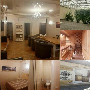 Недвижимость - Кыргызстан: Продается производственная база.Огромный комплекс. Общая площадь 0.7