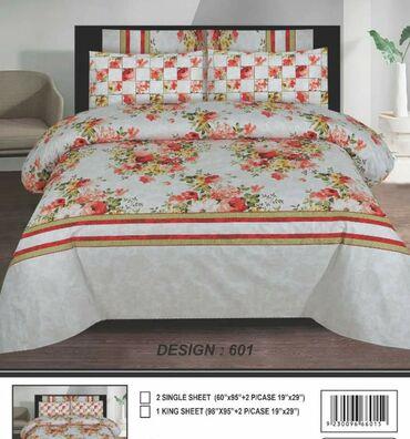 kenzo-постельное-белье-цена в Кыргызстан: Cotton bedsheets made in Pakistan