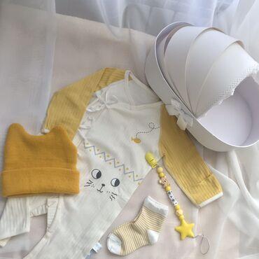 Слипик/пижама из % хлопкаШапкаДержатель для соскиНоскиПодарочная