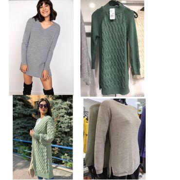стильные платья для полных девушек в Кыргызстан: Стильные пуловерытуники и платья . Производство Турция В наличии и п