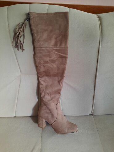 Cizme 36 broj - Srbija: Cizme iznad kolena jednom obuvene krem boja br.36