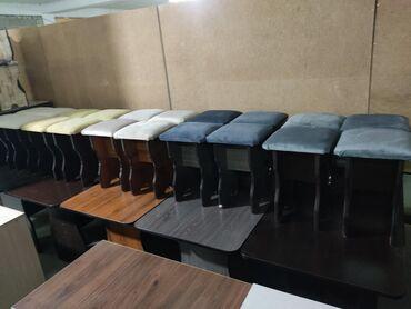 Стол и четыре табуретки Стол с табуретками  Столы и стулья С доставкой