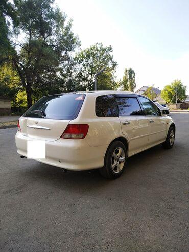 б у резина летняя в Кыргызстан: Honda Avancier 2.3 л. 1999