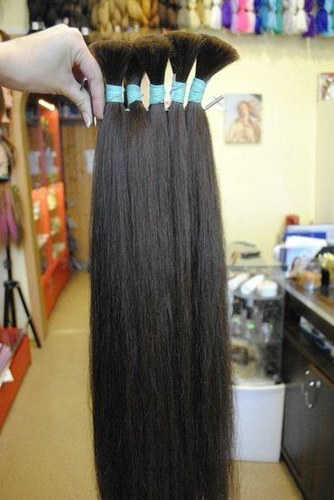 продаю волосы оптом и в розницу в срезах длина от 55 см до 100 см . Оп в Бишкек