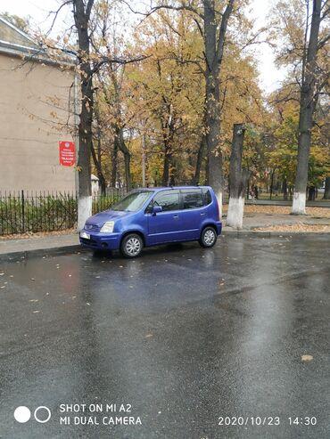 хонда фит запчасти бу бишкек в Кыргызстан: Honda Capa 1.5 л. 1999 | 350 км