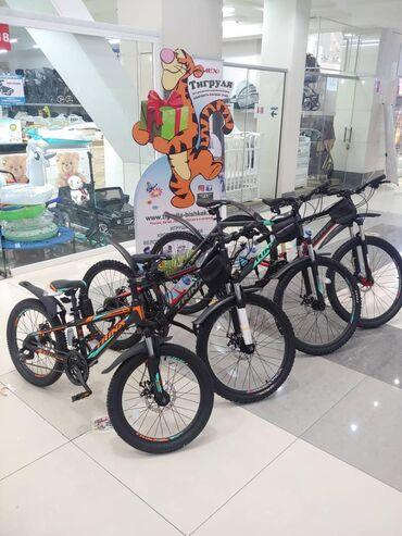 Велосипеды Тринксы. Большой выбор От 9 лет и взрослые