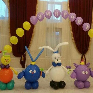 Оформление  детских праздников в Бишкек