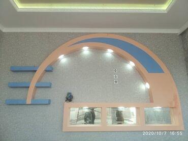 краска для стен бишкек в Кыргызстан: Ламинат, шпатлёвка,обой,житкий абой,краска,кафел ж.б жасайбызКвартира