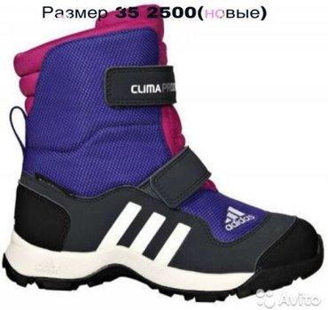Ботинки adidas оригинал новые 35 размер в Бишкек