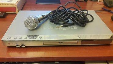 Bakı şəhərində Lg dvd karaoke