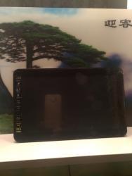 Blackberry pearl 3g 9100 - Srbija: Menjam ili prodajem MEDIACOM smartpad 10.1 s2 3g za NOVALOGIC igrice