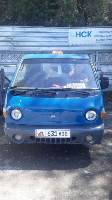 хундай-140 в Кыргызстан: Hyundai Портер 2.6 л. 2002 | 200 км