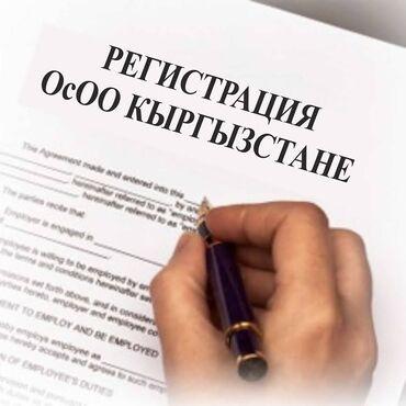 Услуги - Новопокровка: Юридические услуги   Гражданское право