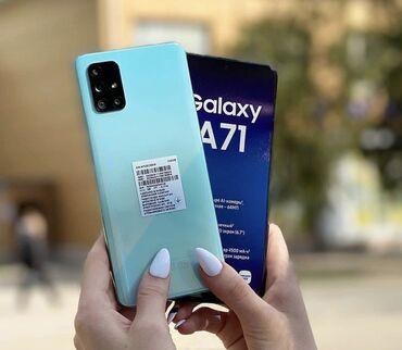 Новый Samsung A7 128 ГБ Синий