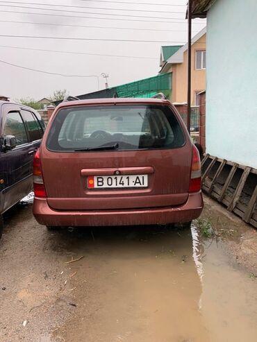 Opel - Кыргызстан: Opel Astra 2 л. 2001 | 300000 км
