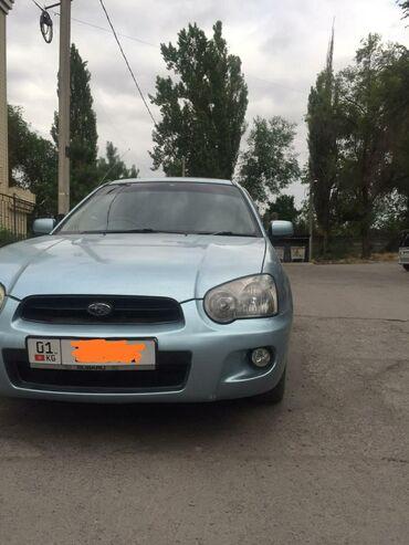 чек в Кыргызстан: Subaru Impreza 1.5 л. 2003 | 200000 км