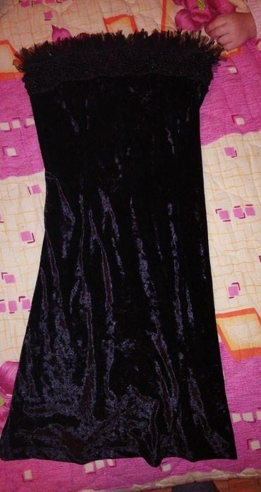H-m-haljina - Srbija: Haljina Nova, crna kratka plis haljina