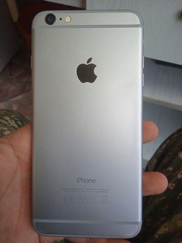 Б/У iPhone 6 Plus 16 ГБ Серебристый