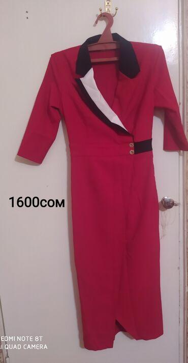 вечернее платье футляр в Кыргызстан: Продаю платья,состояние отл