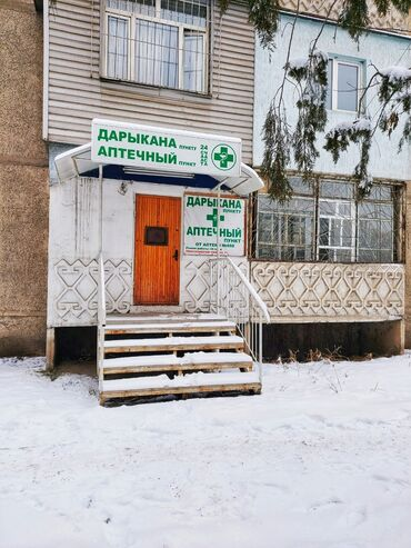 недвижимость в киргизии в Кыргызстан: Срочно !!!Очень срочно!!!!Продаю помещение под бизнес (аптека, магазин