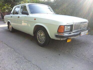 ГАЗ - Кыргызстан: ГАЗ 3102 Volga 2.4 л. 1998   206000 км
