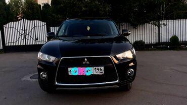 Mitsubishi Outlander 2.4 л. 2012