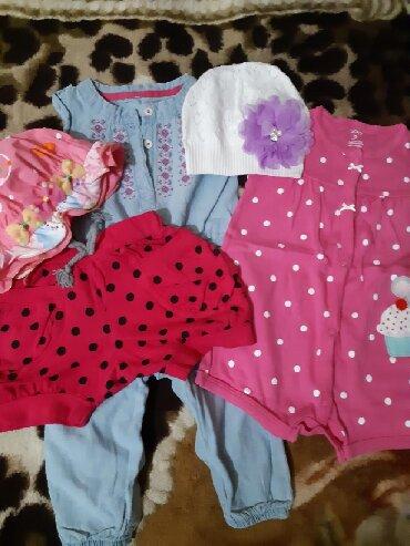 Боди - Кыргызстан: За все 600 сом.Одевали пару раз.до 8 месяцев.Состояние нового