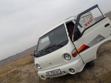 Портер такси по городу 450с/ч вывоз мусора от 1000с. в Бишкек