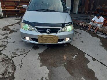 Honda Odyssey 2.3 л. 2002 | 190420 км