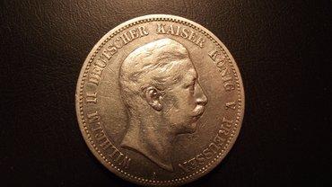 Серебряная монета Германии 5 марок 1895 г. в Бишкек