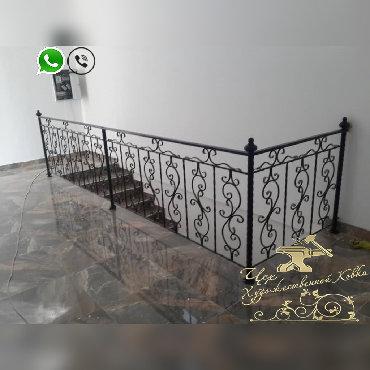 Перила кованые p-04  ⇨ кованые перила для лестниц и балконов  ⇨ перил
