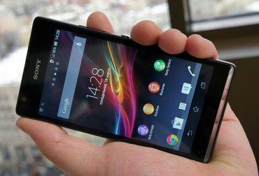 общие:операционная система - android процессор:количество ядер - 2;  в Ош