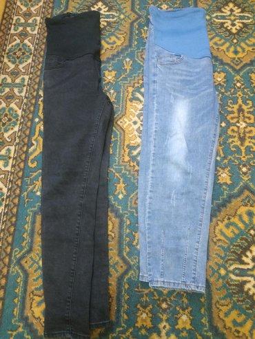 Джинсы для беременных, черные размер 29, синие р30-32.Состояние