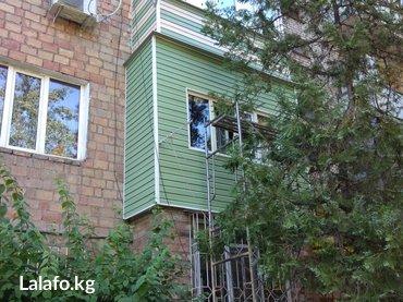 Утепление балконов с расширением!  в Бишкек
