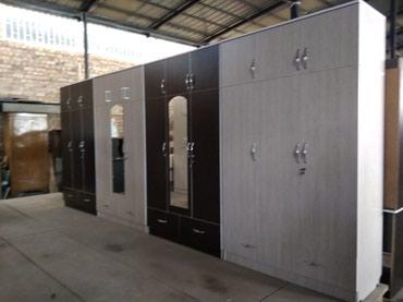 Шкафы в Бишкек