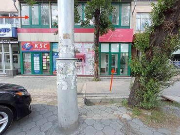 Коммерческая недвижимость - Кыргызстан: Сдается в аренду помещение, ул. Московская 165 (пересек. пр. Манаса)