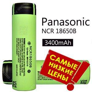 Аккумуляторы - Кыргызстан: 18650 аккумулятор panasonic ncr18650b 3400 mah, оригинал