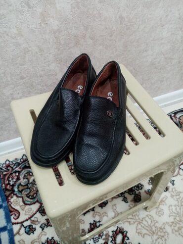 Мужская школьная обуви в хорошем состоянии размер 34