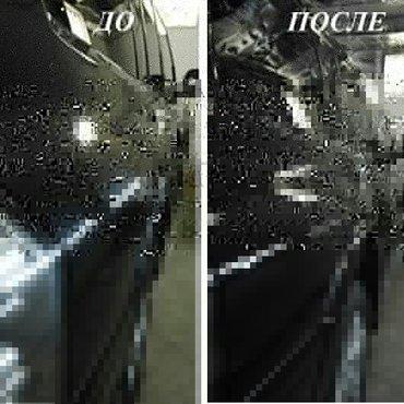 палитра автомалярка кузовной цех в Бишкек