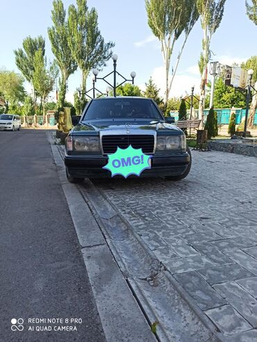 Mercedes-Benz W124 3.2 л. 1992 | 3451111 км