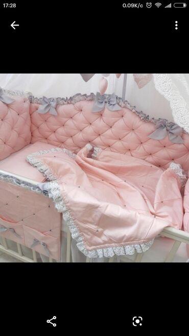 Бортики на кроватку форменные бортики на 3 стороны с каретной стяжкой