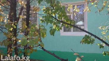 ЦЕНТР гКаракол.Большой дом 150кв. м в в Каракол