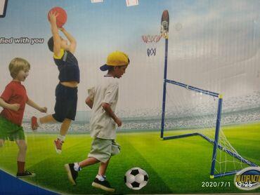 Futbol ve basketbol oyunu bir qutudaФутбол и баскетбол в одном каробке