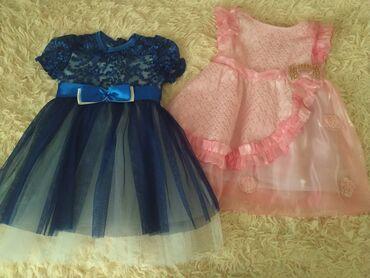 Продаю детские нарядные платья. Возраст примерно от 9- 18 месяцев,в