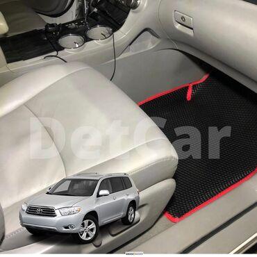 Toyota Highlander ева коврик коврик на Тойота Хайландер ева Полик на Х