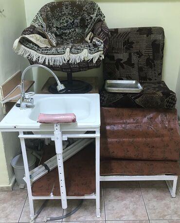 Кресло педикюрное, с раковиной, очень удобная. Торг уместен