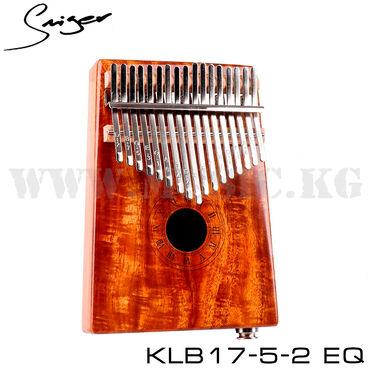 наушники marshall mode eq в Кыргызстан: Калимба Smiger KLB17-5-2 EQКорпус: Стандартный, с резонаторным