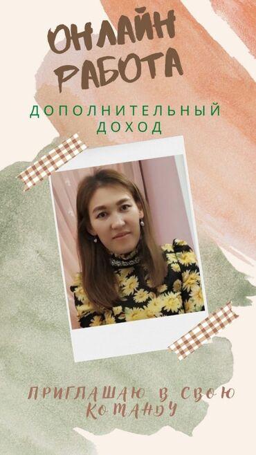 онлайн гинеколог бишкек in Кыргызстан | МЕДИЦИНСКИЕ УСЛУГИ: 💥💥 *соонун жанылык*💥💥💥