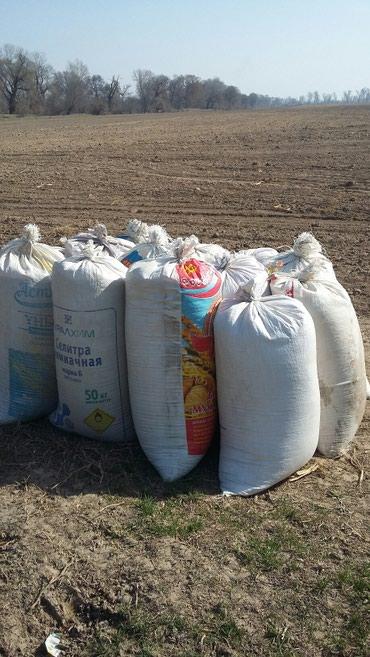 СРОЧНО!Продаю полевную землю 2 гектара в Бишкек