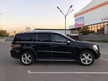 Mercedes-Benz в Кыргызстан: Mercedes-Benz GL-Class 5.5 л. 2008 | 210000 км